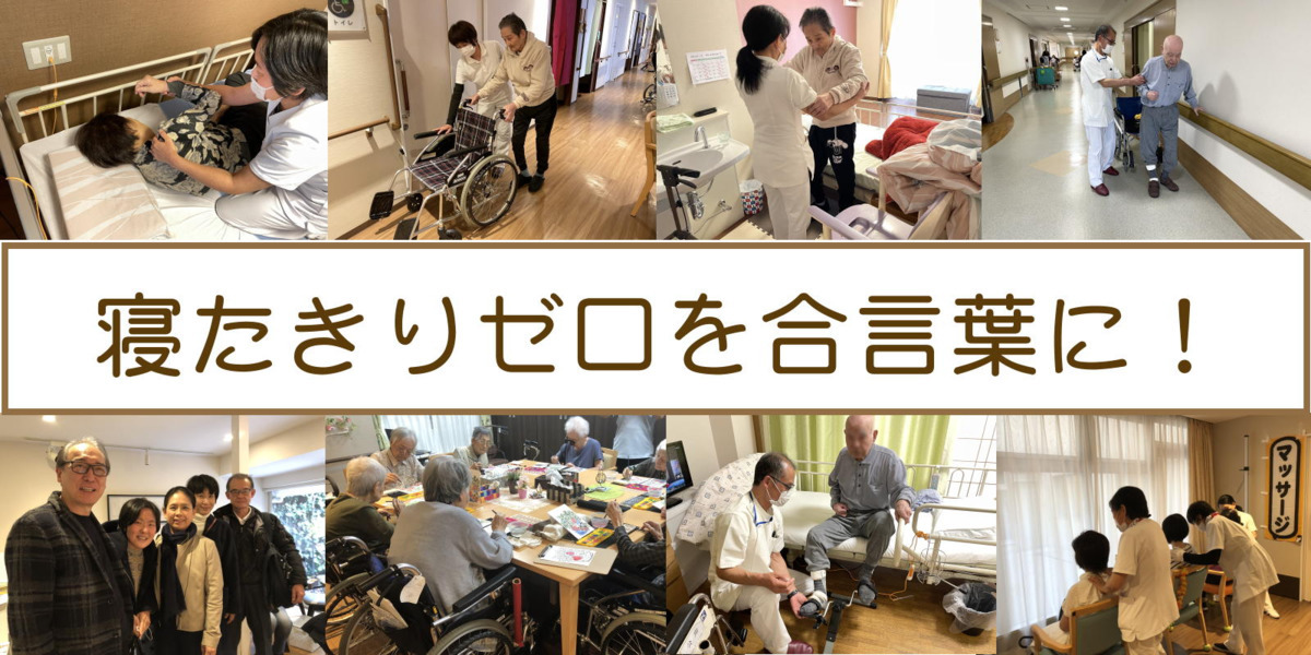 京都均整治療院の画像