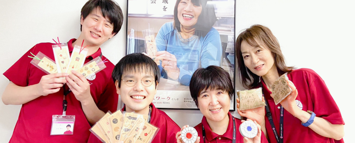 金沢QOL支援センター株式会社 就労継続支援B型事業所(仮称)の画像