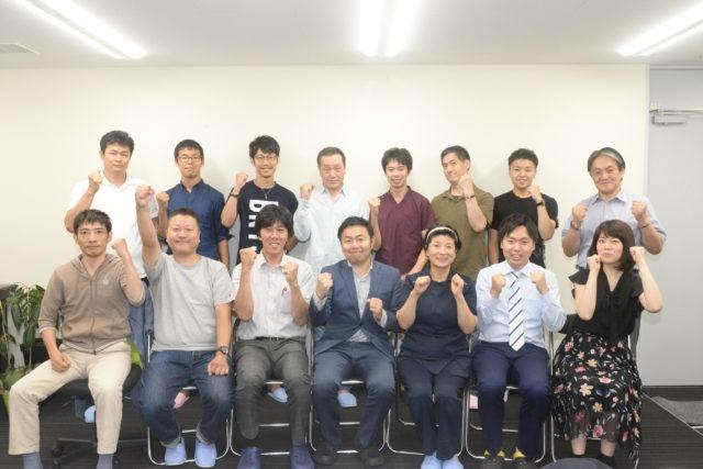 オオミヤホールディングス株式会社札幌オフィスの画像