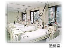 医療法人社団兜中央会 中島クリニックの画像
