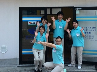 デイサービスセンター目黒中町の画像