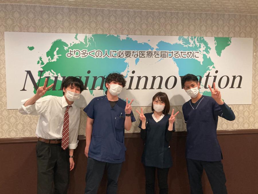 訪問看護ステーション メディケアジャパン吹田【2020年10月01日オープン】(看護師/准看護師の求人)の写真1枚目: