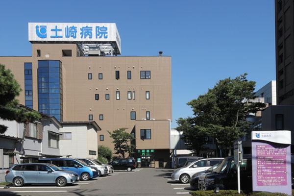 土崎病院の画像