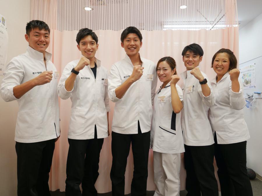 株式会社 健革JAPAN  健スマ整骨院の画像