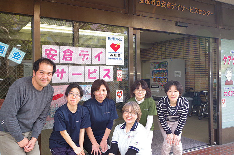 安倉デイサービスセンターの画像