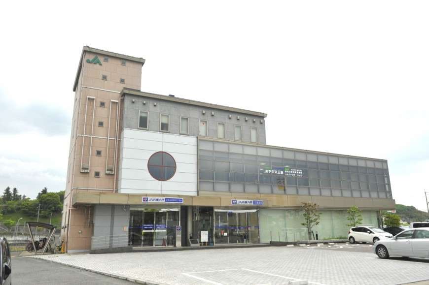 オアシス三田居宅介護支援事業所の画像