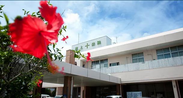 宮上病院の画像