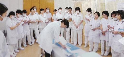 菊陽台病院の画像