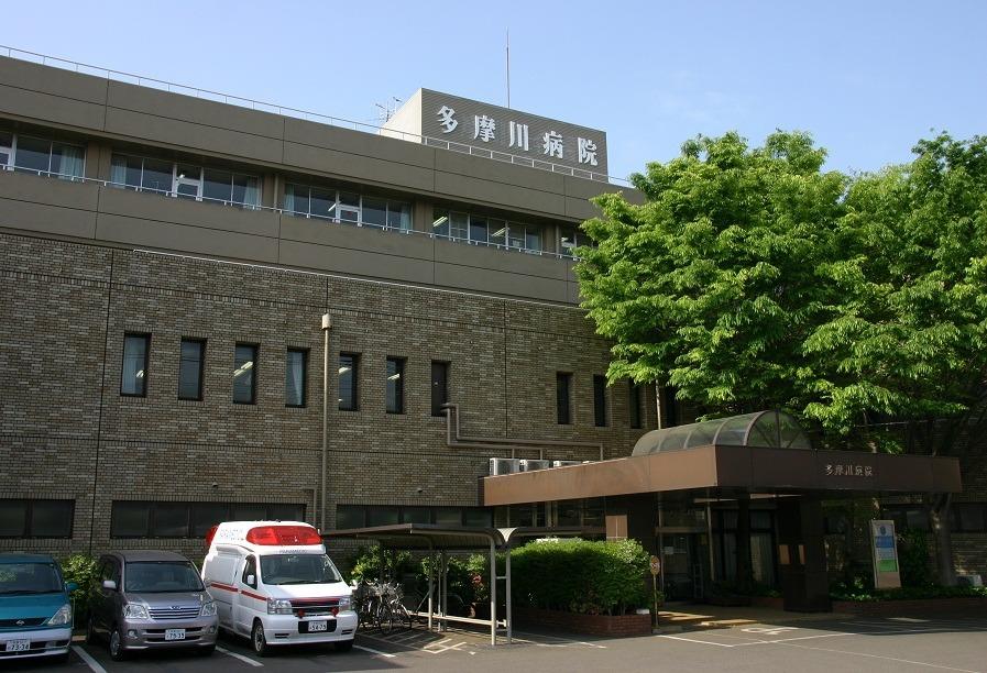 多摩川病院の画像