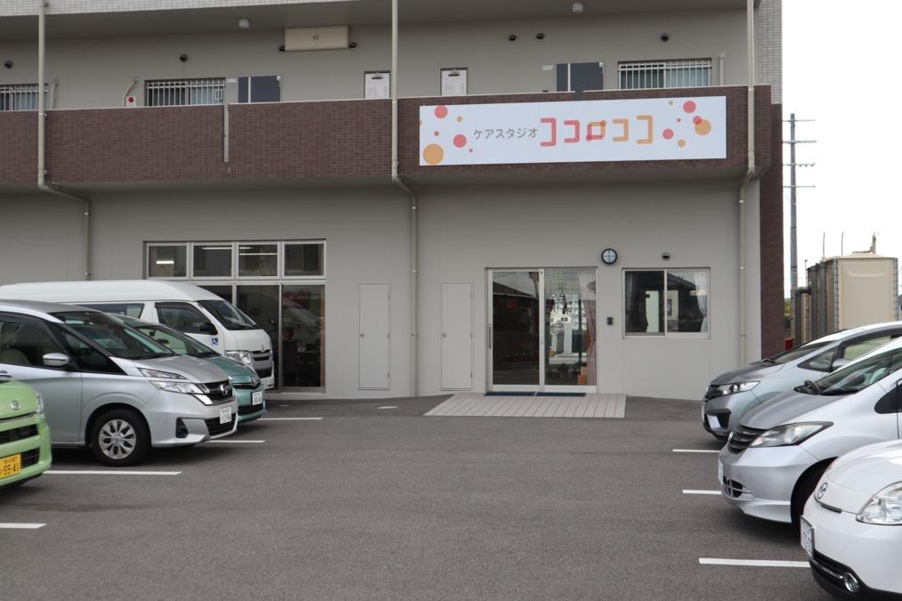 地域密着型通所介護事業所 ケアスタジオ ココロココ(高松)の画像