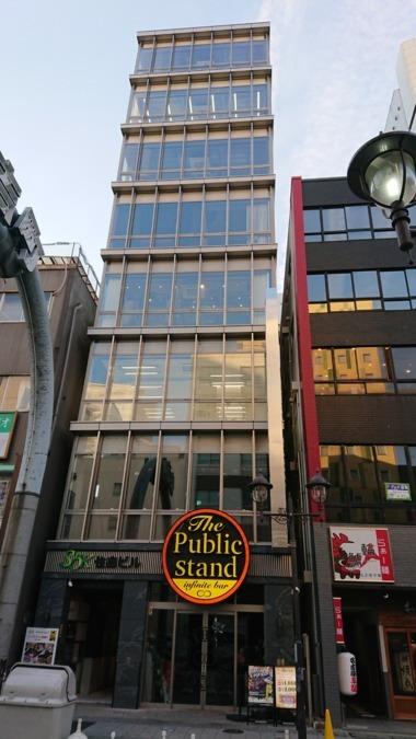 透正堂歯科・矯正歯科 名古屋栄院の画像