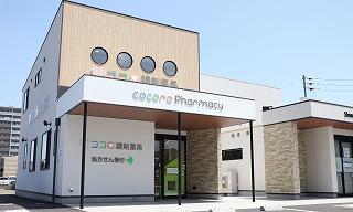 ココロ調剤薬局 木太店の画像
