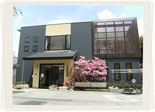 グループホーム花水木 岩瀬館の画像