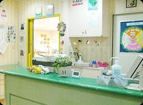 アスク人形町駅前保育園の画像