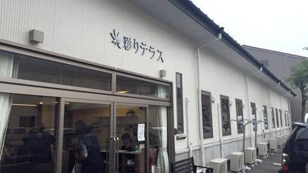 住宅型有料老人ホーム 彩りテラス東朝日町の画像