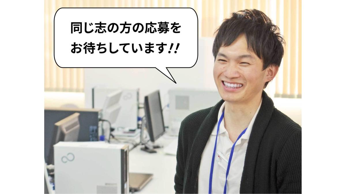 就労継続支援B型 Shake Hands 京都の画像