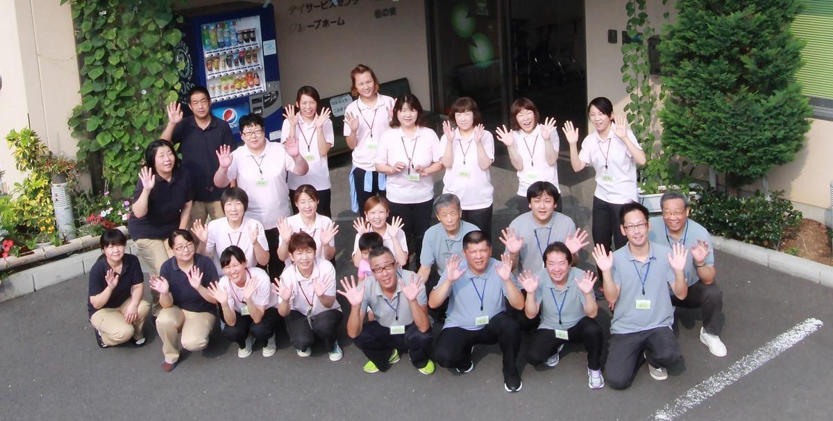 デイサービスセンター松の実の画像