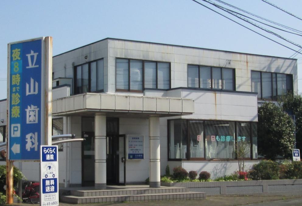 町田 グラン ベリー モール バイト