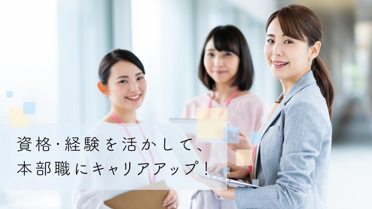 キッズコーポレーション 大阪オフィスの画像