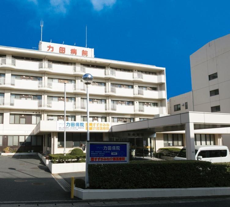 力田病院の画像