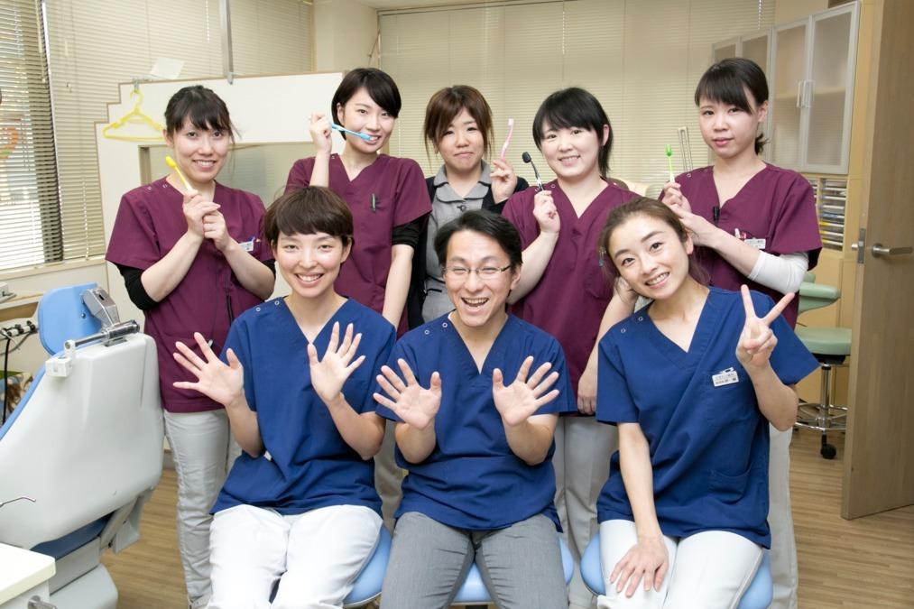ひまわり歯科 相模原医院の画像