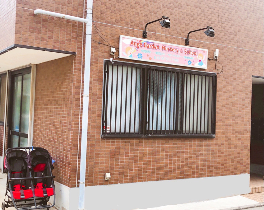 AngeGardenNursery&School荏原園