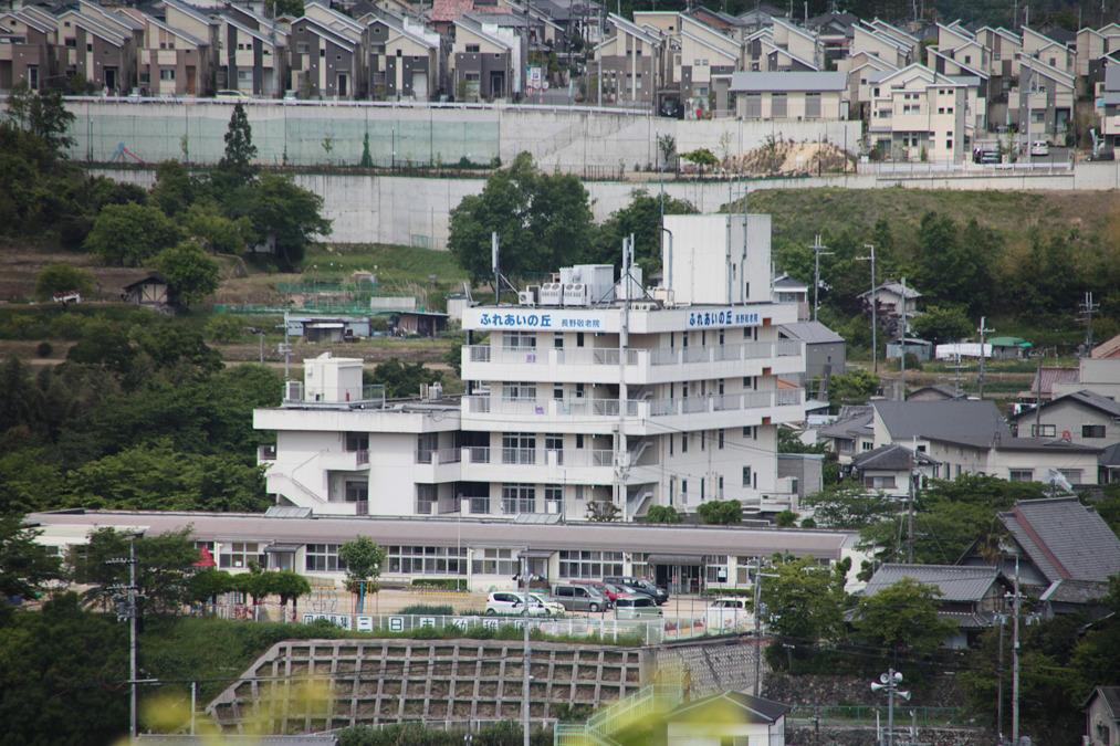 ケアプランセンターふれあいの丘の画像
