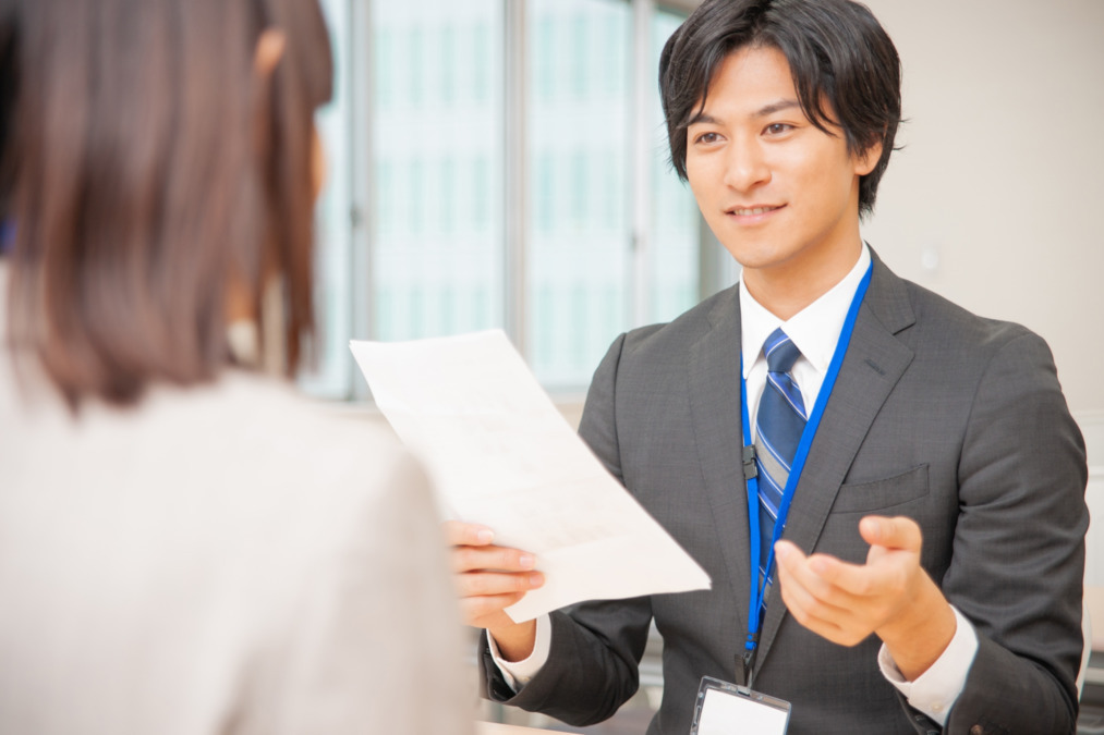 就労移行支援 エンカレッジ東京(仮称)の画像