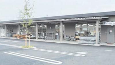就労継続支援A型ふじさわ大樹作業所の画像