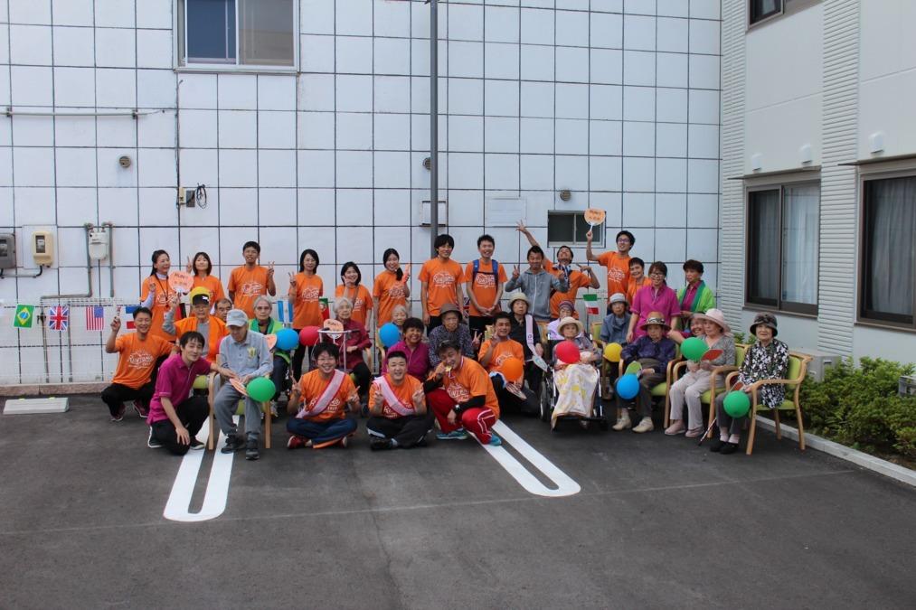 グループホーム横山の画像