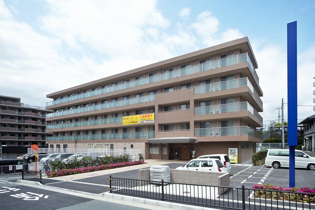 スーパー・コート豊中桃山台の画像