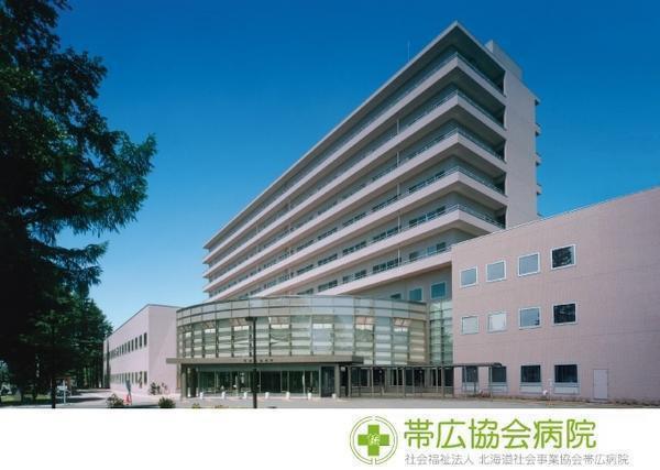 帯広協会病院の画像