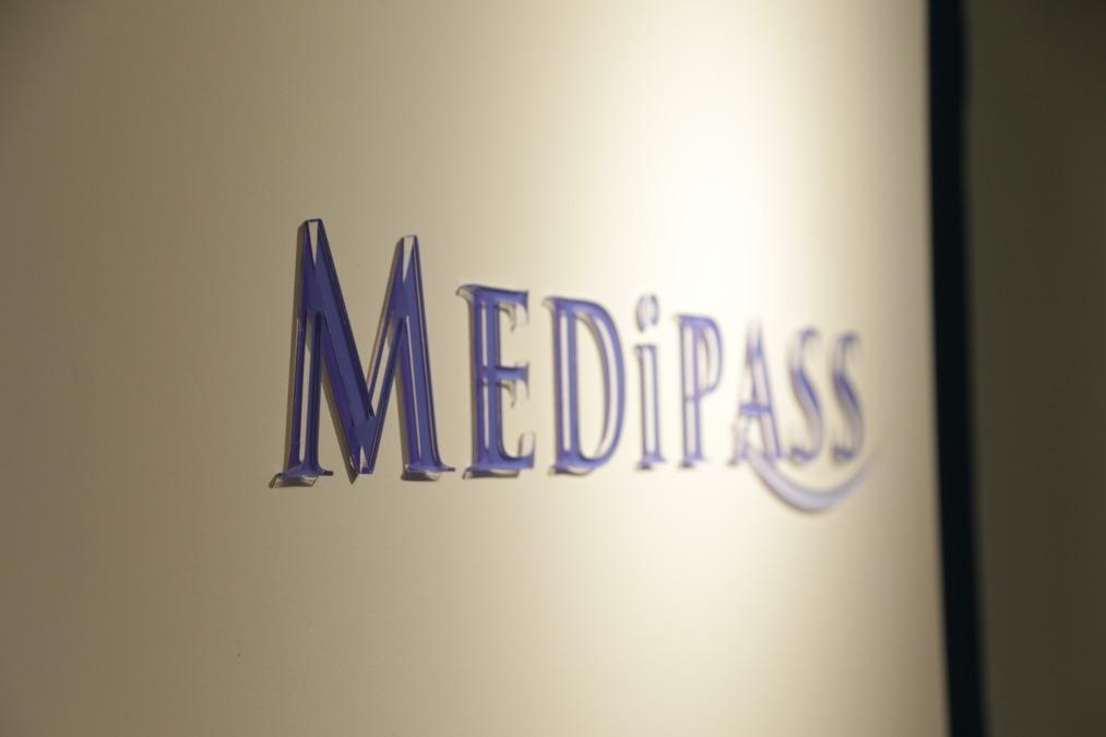 メディパス 蕨の画像