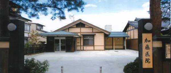 加藤医院の画像