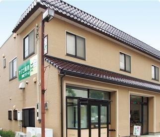 ヤクゴ薬局 豊郷フラワー店の画像
