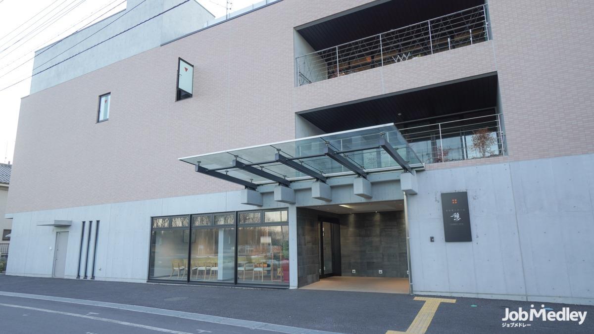 有料老人ホーム 憩 (調理師/調理スタッフの求人)の写真1枚目:地域に根差した事業所として埼玉県所沢市に設立しました