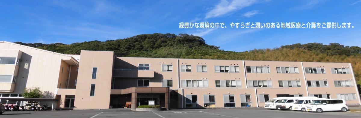 誠和藤枝病院の画像