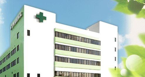 生野愛和病院の画像