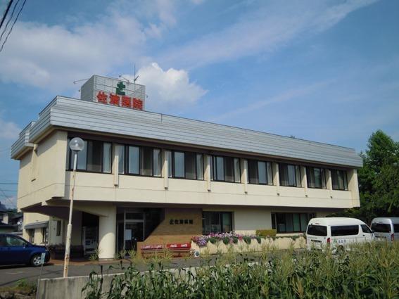 佐渡医院の画像