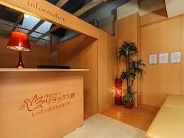 鎌倉ラポールリラックス館 鎌倉店の画像