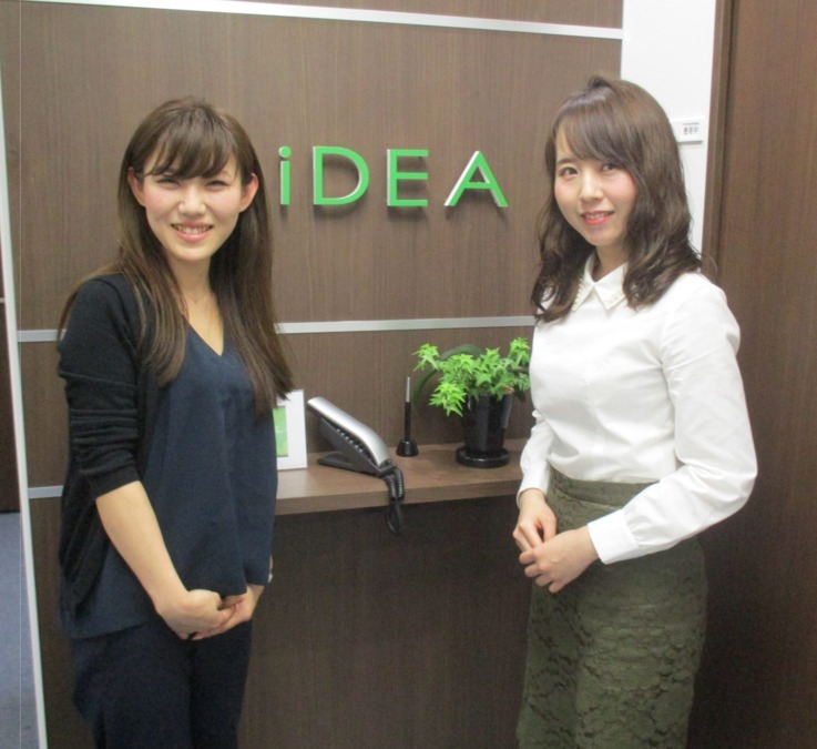 株式会社IDEA 大阪本社の画像