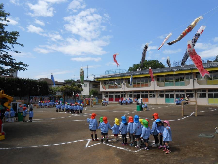 認定こども園 湖北台幼稚園の写真1枚目: