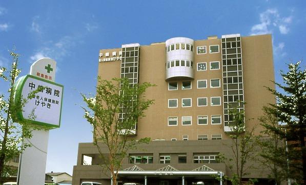 中嶋病院の画像