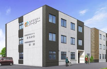 小規模多機能型居宅介護 コミュニティ青葉の画像