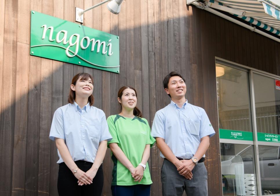 リハビリデイサービスnagomi 西明石店の画像
