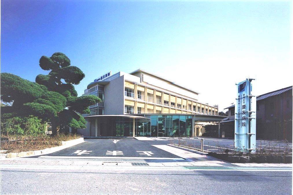 瀬尾記念慶友病院の画像