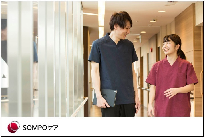 SOMPOケア 新庄金沢 デイサービスの画像