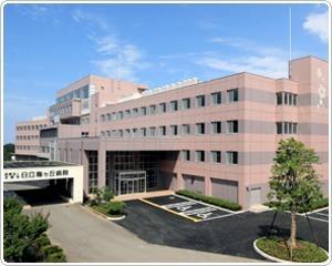 日立梅ヶ丘病院の画像