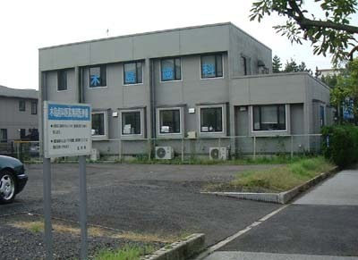 木島歯科医院の画像