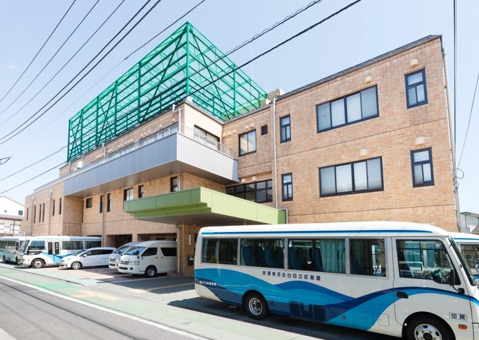 豊島区立目白生活実習所・目白福祉作業所の画像